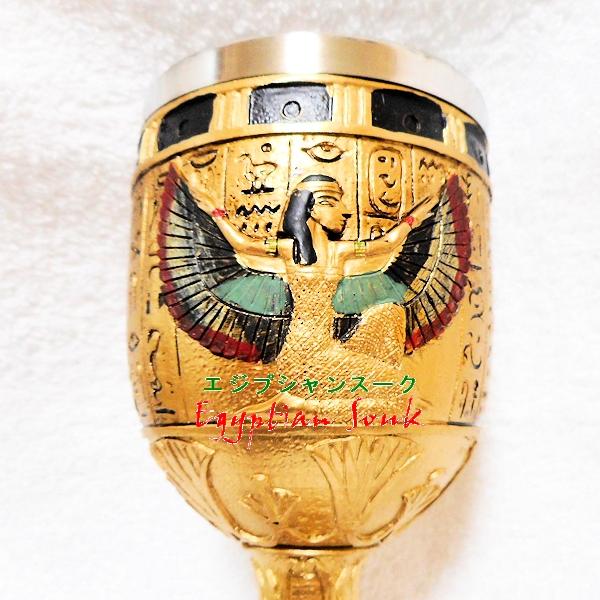 エジプト神イシスの聖杯 像フィギュアレプリカ置物