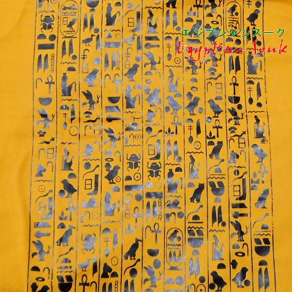 エジプトTシャツ・エジプト製エジプト綿100%