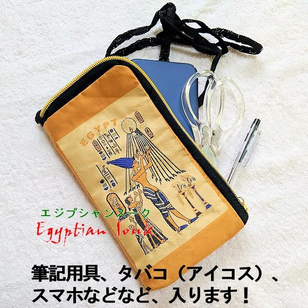 エジプトスマホケース、エジプトスマホバッグ
