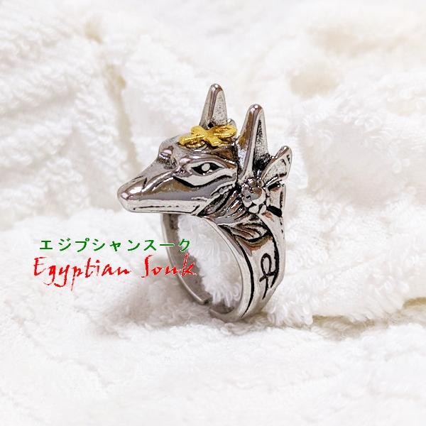 エジプトアクセサリー アヌビスリング