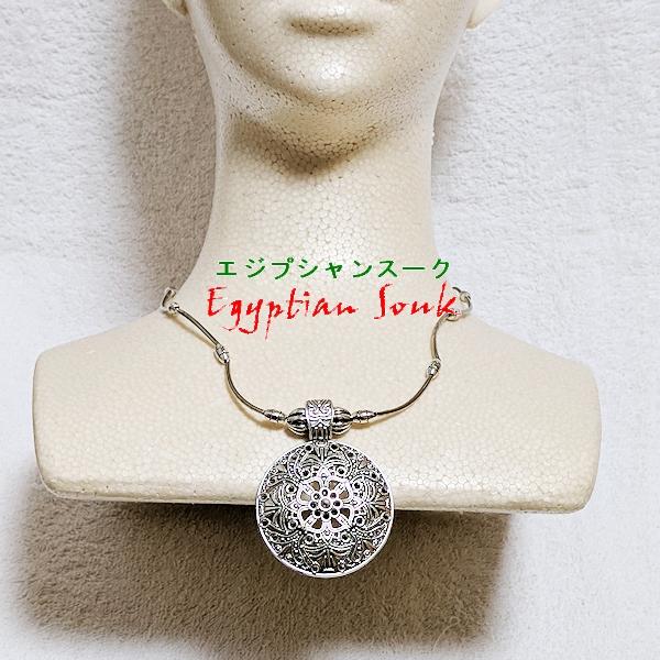 エジプト・エジプシャン・ジプシー・ボヘミアン・エスニックアクセサリー エジプシャンエスニック フラワーモールペンダント