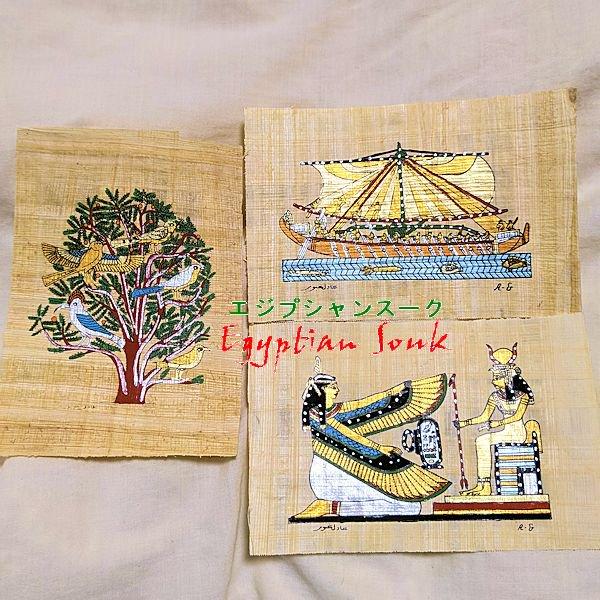 パピルス紙絵画3枚セットH 生命の木・ナイル川と帆船・イシスとハトホル