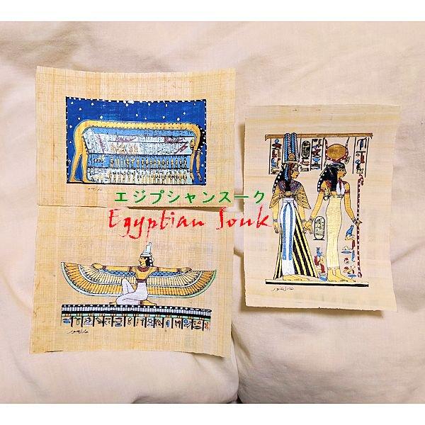 パピルス紙絵画3枚セットI 天空の女神ヌト・イシスウイング・ハトホルと王妃