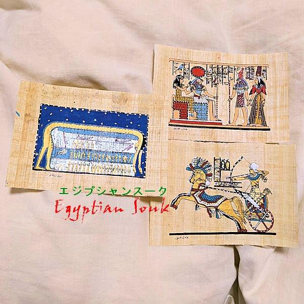 パピルス紙絵画3枚セットJ 天空の女神ヌト・太陽神とホルス・ラムセス二世